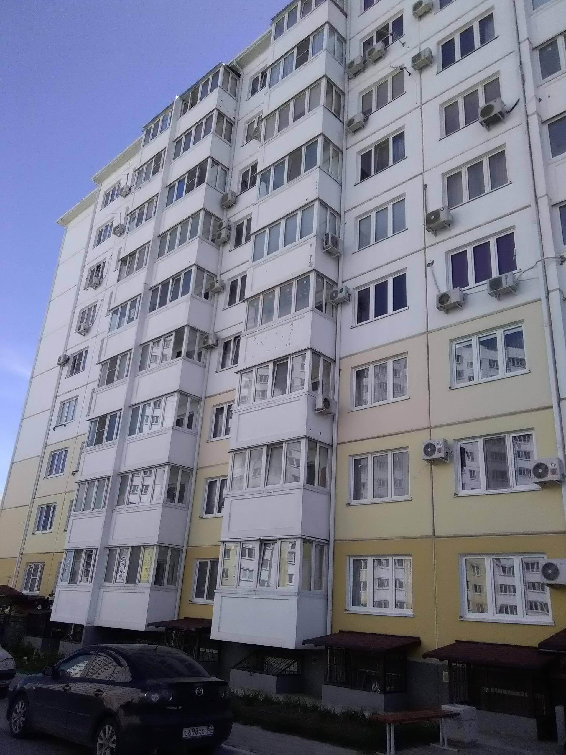 Коммерческая недвижимость г.анапе аренда офиса от собственника на щепкина